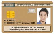 Gold CSCS Card Advanced Craft